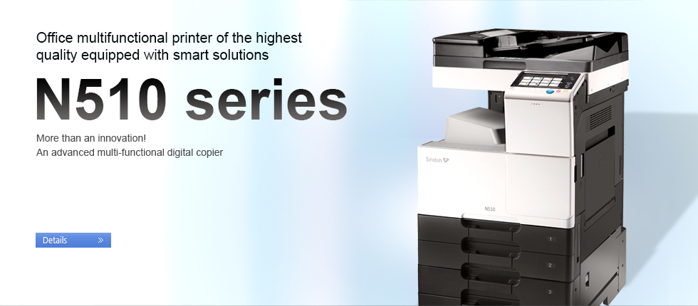 N510 series